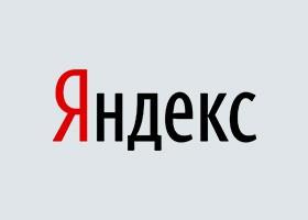 Altima Web Systems» Архив блога » Города и страны геозависимого поиска Яндекса