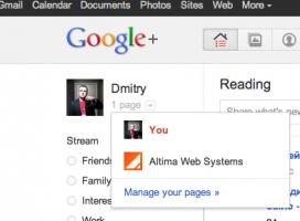 """Altima Web Systems » Корпоративные страницы в Google+ - 10 ответов на вопросы """"Как?"""""""
